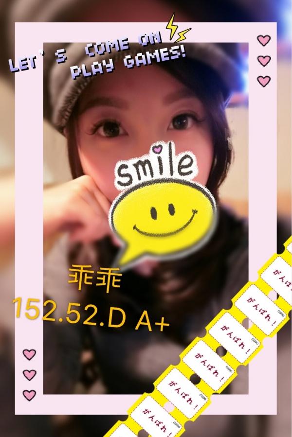 【85會館-乖乖】152/55/D-約約客