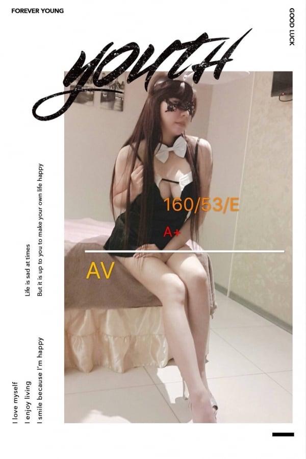 【85會館-AV】160/53/E-約約客