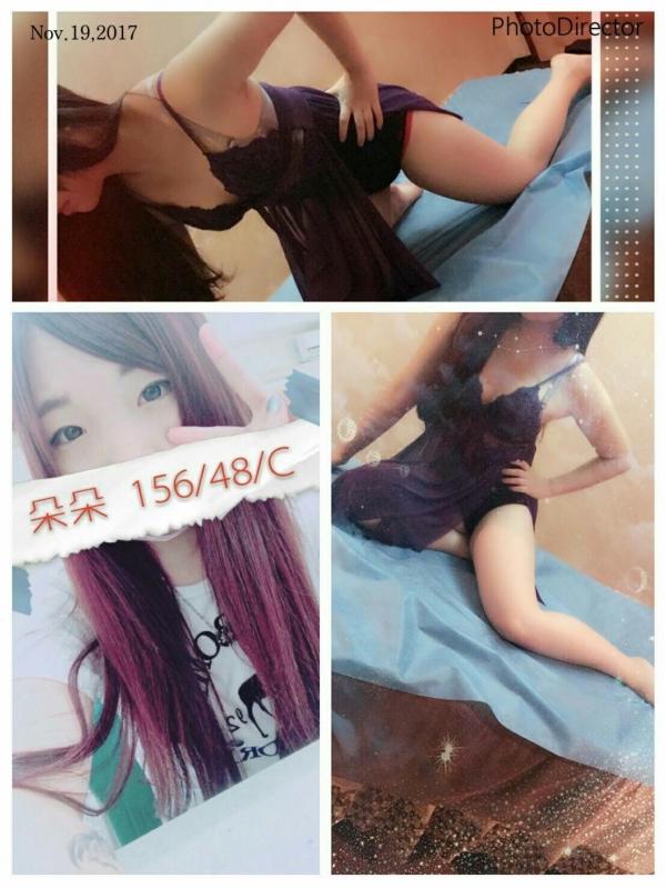 【南京館-朵朵】156/48/C-約約客
