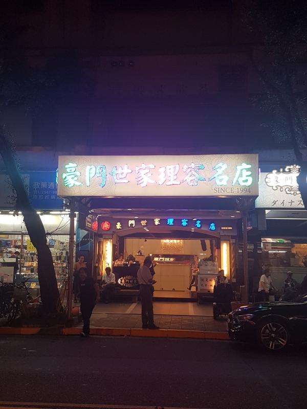 【巨亨】禮服店-【夜總會制禮便服店】-【武小P】