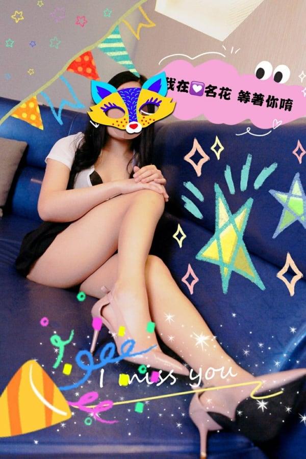 【名花】火辣OL上線-【夜總會制禮便服店】-【武小P】